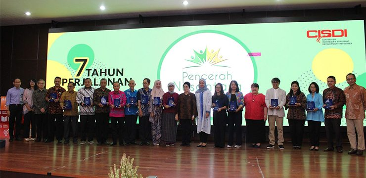 FMUI Received an Award From Gerakan Pencerah Nusantara