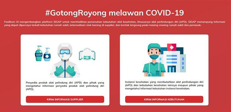 UI Kembangkan Aplikasi SIGAP untuk Pemenuhan Kebutuhan Alat Kesehatan Tenaga Medis